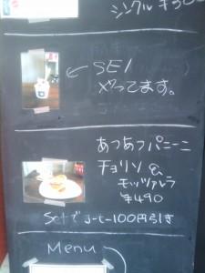 Market SE1 - 江ノ島にあるジェラートとパニーニのお店
